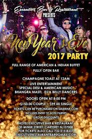new years events in nj new years 2017 party hotel executive suites in hotel