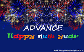 advance happy new year sms happy new year 2018 animated gif