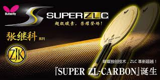 quality table tennis bats what is the most expensive table tennis bat you can buy
