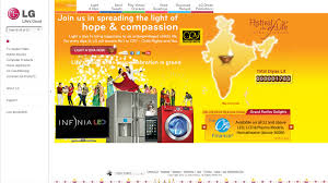you can light a diya send greetings rangoli and can check out the lg offers promotions 2010 below