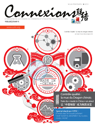 bureau d enqu黎es et d analyses connexions 65 by chamber of commerce and industry in china