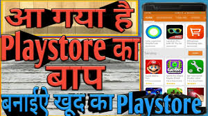 100 design your own home game 3d pleasing 10 design your