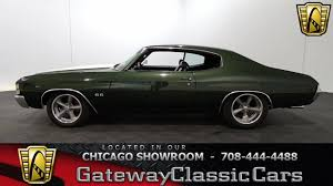 Streetside Classic Cars - 1971 chevrolet chevelle gateway classic cars chicago 1190 youtube