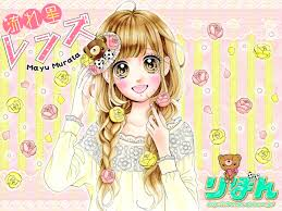 Cute Anime Hairstyles Tropes Is There A Reason For The