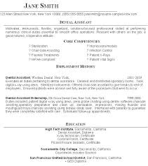 resume exles for dental assistants resume dental assistant resumes exles orthodontic resume entry