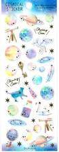 stickers etoile rose best 20 gold star stickers ideas on pinterest first birthday