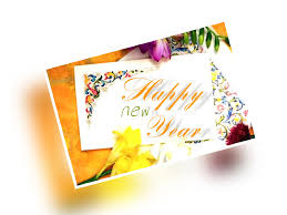 electronic new year cards new yeay hallmark new year cards