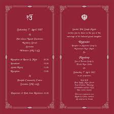 punjabi wedding card sikh sles sikh printed text sikh printed sles for sikh