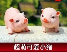 popular pig ornaments buy cheap pig ornaments lots from china pig