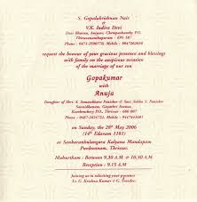 wedding invitations kerala wedding invitation sle kerala inspirational wedding invitation