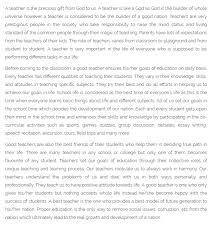 teachers speech u0026 essay pdf hindi english marathi urdu