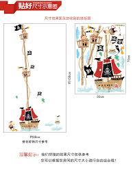 online shop cartoon pirate ship baby children height measure wall