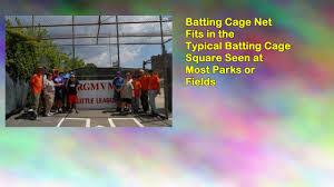 backyard baseball batting cage 27 ply hdpe multiple youtube