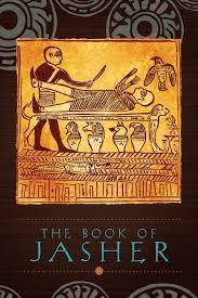 the book of jasher w jeffrey marsh 9781555179199 amazon com books