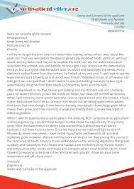 motivation letter motivation letter sle motivation letter