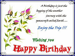 birthday card messages best best birthday messages to birthday quotes
