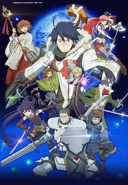 Seeking Vostfr Saison 2 Log Horizon Saison 2 Anime Vf Vostfr