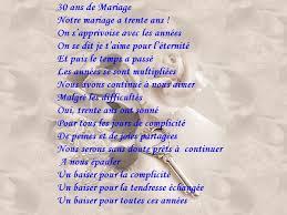 texte anniversaire 50 ans de mariage top du meilleur carte anniversaire de mariage avec texte gratuite