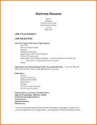 Resume For Hostess Fine Dining Hostess Cover Letter A P Mechanic Cover Letter
