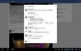 ordinateur portable bureau vall馥 系統核心の反思 2015