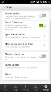 lenovo power apk lenovo vibe ui ported app collection links updated