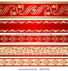 decorative ribbon vector set decorative ribbon floral seamless stock vector