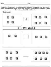worksheets greater than less than or equal to base 10 blocks 1s