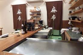 totoo cuisine japonaise totoo cuisine japonaise 24 images deco restaurant japonais