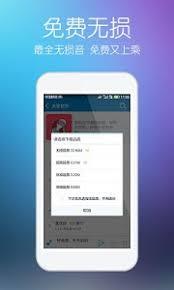 ttpod apk version ttpod v7 3 0 apk audio apps for android