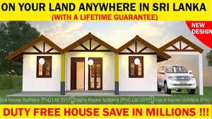 Home Design Plans In Sri Lanka by House Plans In Sri Lanka With Photos Youtube
