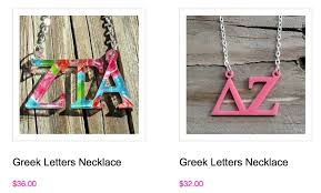 show off your sorority letters charleston sc boutique