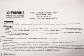 new oem yamaha wolverine radiator guard wolverine 450 nos ebay