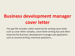 venture capital cover letter 28 images sle cover letter