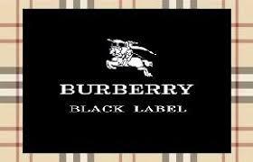 burberry black friday 2017 burberry u203a black friday canada