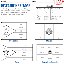 printables for hispanic heritage month spanish speaking countries
