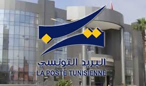 ouverture bureaux de poste services ouverture des bureaux de poste pendant le mois de ramadan