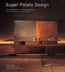 100 architecture home design books pdf new taipei city