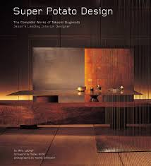 image result for super potato design book hunters restaurant
