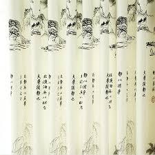 Asian Curtains High Quality Light Grey Asian Curtains