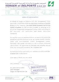 thanksgiving letter to clients client appreciation letters afoes consultants