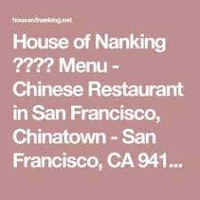 Restaurants Open Thanksgiving San Francisco Are You Spending Your Thanksgiving In San Francisco Here U0027s Some