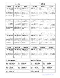 pdf calendar template u2013 2017 printable calendar