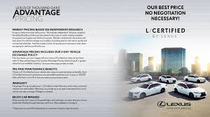 lexus best years pre owned advantage pricing lexus of thousand oaks