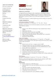site visit report template customer site visit report template new electrical engineer cv