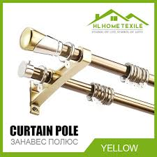 2015 new luxury double curtain rods high quality aluminum alloy