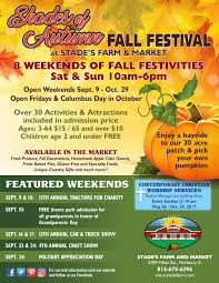 halloween city mchenry il fresh produce family fun pumpkin picking corn maze and more