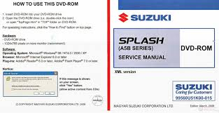 bit torrent suzuki splash service manual 2008 auto repair