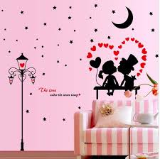 modern wall decals for living room the love under the street l wall art mural decor sticker living