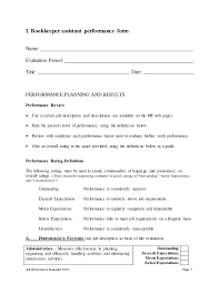 Sample Resume For Bookkeeper Accountant by Bookkeeper Job Description Accountant Resume Accountant Resume