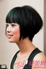 hairstyles blunt stacked classic stacked bob haircut with fluffy pointed nape feathered at